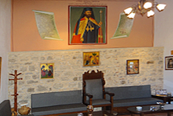 Archbishop Makarios C΄ Hall