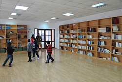 Library of Cultural Foundation
